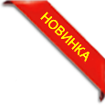 Чеховский